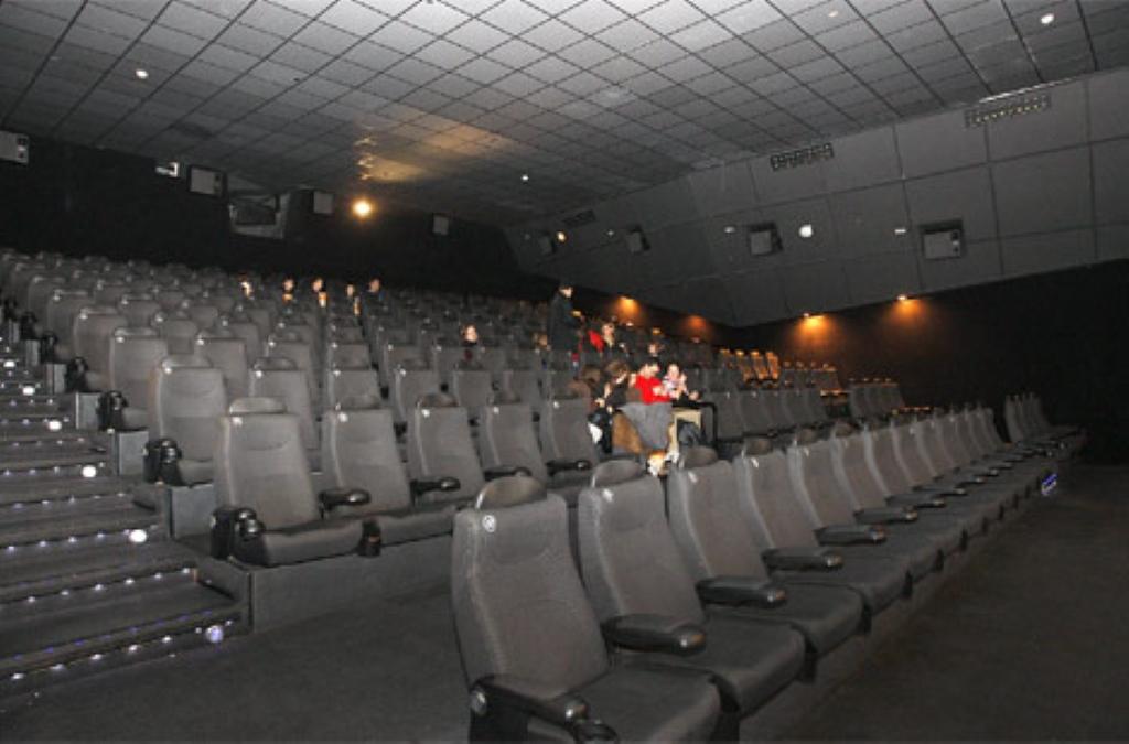 Cartelera de otros cines cercanos